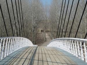 Puente acceso