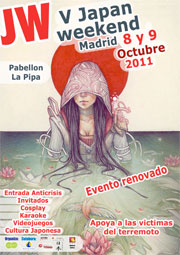 V Japan Weekend Madrid 2.0