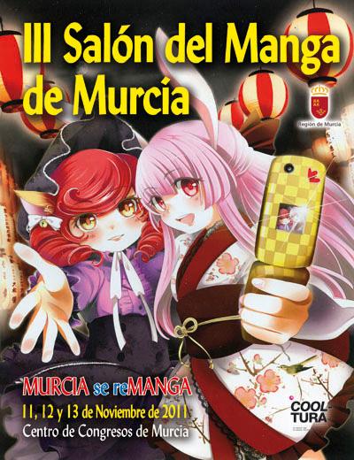 III Salón del Manga de Murcia